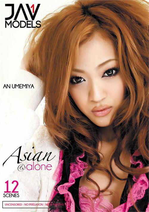Asian & Alone JAV 1 Models  [DVD.RIP. H.264 2016 ETRG 768×460 720p ASIAN XXX]