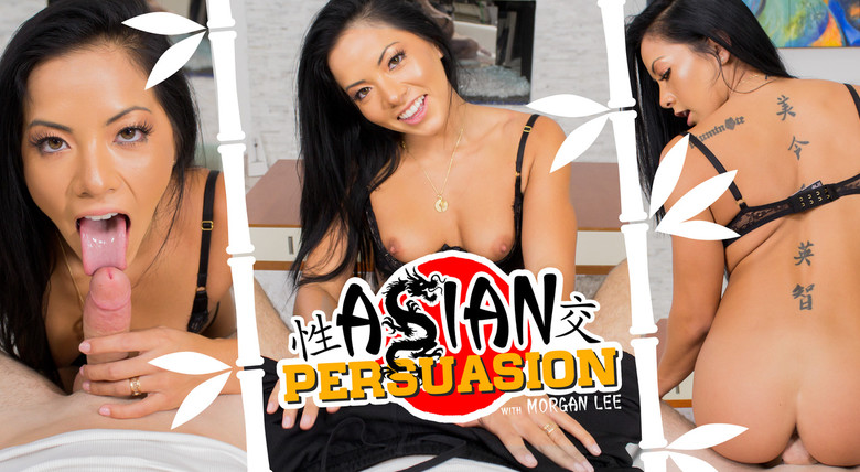WankzVR Asian Persuasion  Siterip VR XXX