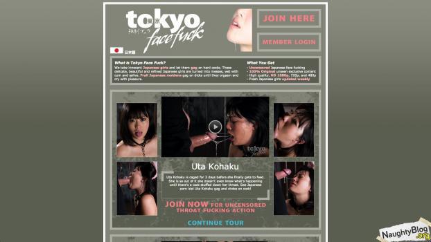 TokyoFaceFuck.com - SITERIP   SITERIP Video 720p Multimirror Siterip RIP