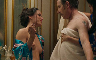 MrSkin Sara Giacalone's Breasts in Birthmarked  Siterip Videoclip