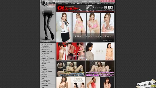 Syukou-Club.com – SITERIP   SITERIP Video 720p Multimirror