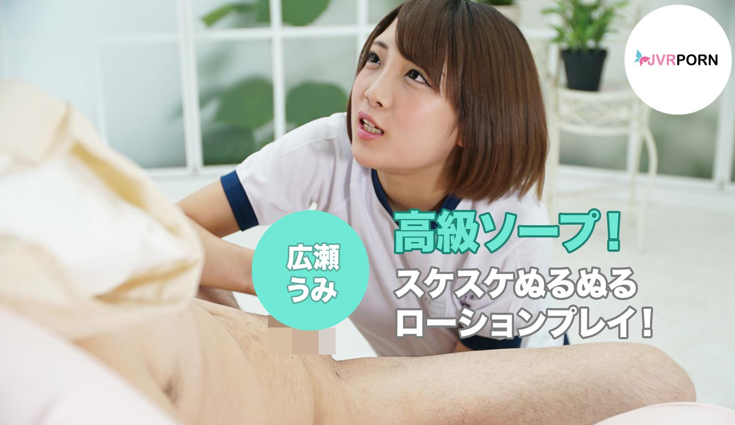 JVRPORN Japanese Teen likes your dick  VR XXX SITERIP