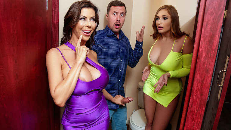 RK Prime Club Cougar Joins The Party – Alexis Fawx  [SITERIP Realitykings.com 720p MP4]