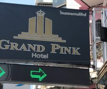 Asiansexdiary Grand Pink Hotel in Hat Yai  Siterip Video Asian XXX