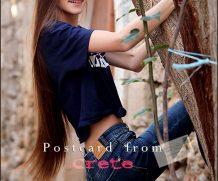 MPLSTUDIOS Leona Mia Postcard from Crete  Picset Siterip