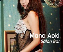 Gravure.Com Mana Aoki – Salon Bar / Gravure 0051  High-Res Photoset 5600px