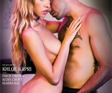 Sibling Seductions Vol. 5 DVD Release  [DVD.RIP. H.264 Production Year 2019]