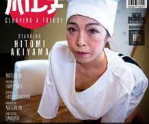 MATURE.NL MILF Hitomi Akiyama loves cleaning a toyboys place and then some  [SITERIP VIDEO 2020 hd wmv 1920×1200]