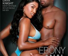 Ebony Anal Asses Vol. 2 DVD Release  [DVD.RIP. H.264 Production Year 2019]