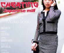 MATURE.NL Hairy Maiko Saeki is a Cheating Japanese MILF  [SITERIP VIDEO 2020 hd wmv 1920×1200]